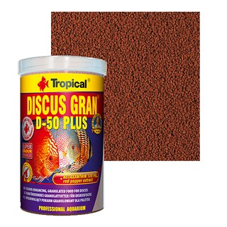 Discus Gran D-50 Plus 44gr